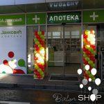 otvaranje apoteka