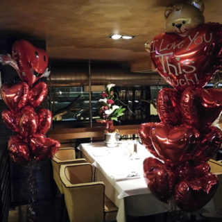 Baloni za Dan zaljubljenih