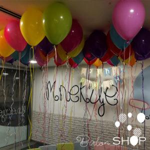 igraonica baloni na plafonu