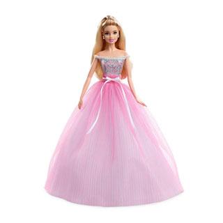 Barbie baloni