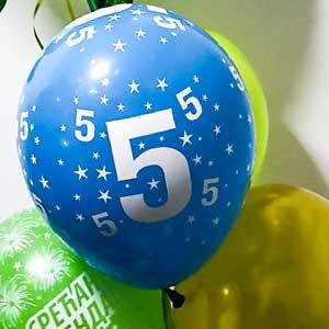 Gumeni balon sa brojem