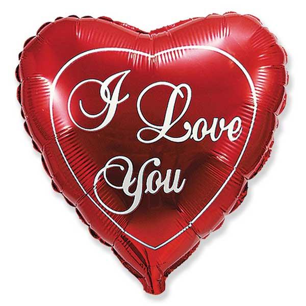 i love you baloni