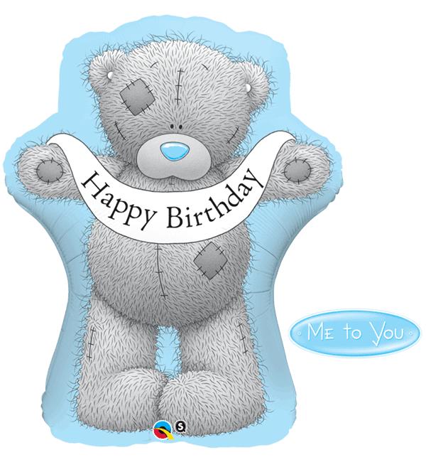 plisani meda happy birthday