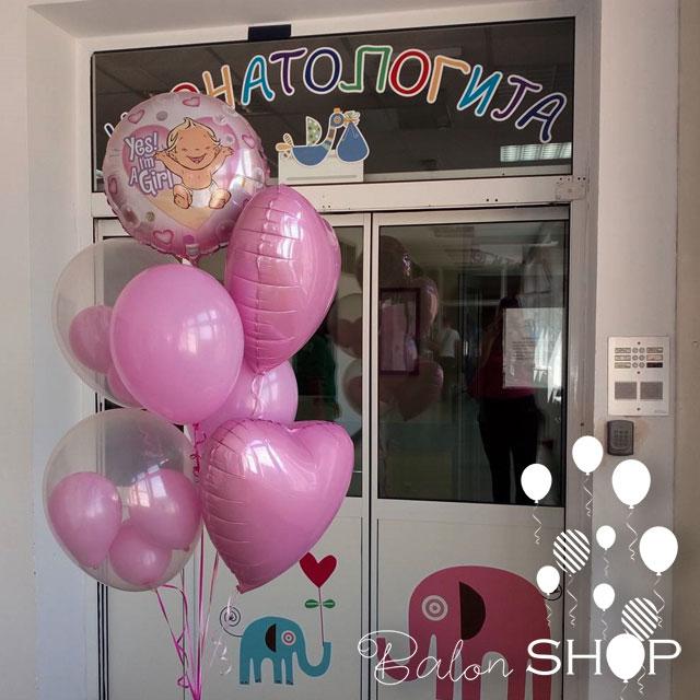 baloni za rodjenje devojcice stars